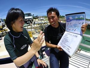 石垣島のマンタポイントのブリーフィング