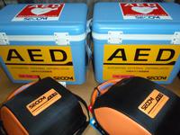 AED(自動体外式除細動器)装備