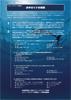 水中ガイドの役割