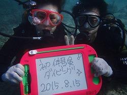 201500903gumi-10.jpg