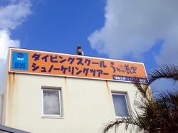 20150921-1.jpg