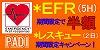 efrred-100.jpg
