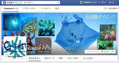 facebook_page-400.jpg