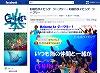 facebook_top-100.jpg