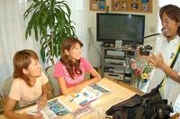 license-momosai-320.jpg