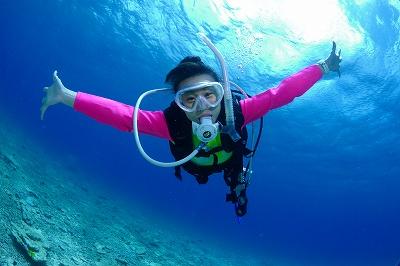 diver-400.jpg