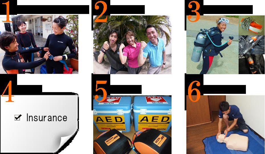体験ダイビング時の安全へのこだわり6つを写真と図で紹介