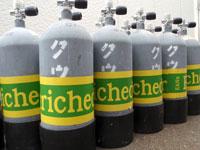 エンリッチドエアナイトロックス専用タンクの写真