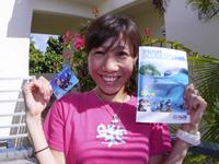 PADIの体験ダイビングの冊子と修了証