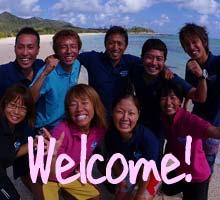 職場体験参加者を歓迎するスタッフ達