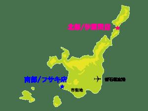 石垣島の拠点
