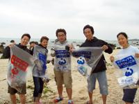 石垣島の環境保護活動風景
