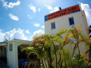石垣島体験ダイビングとライセンススクールうみの教室の外観