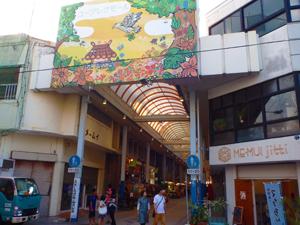 石垣島南部の街の様子